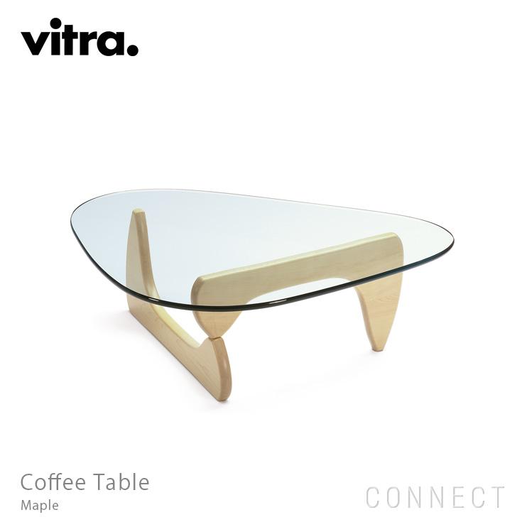 Table(コーヒーテーブル)/メープル vitra(ヴィトラ)/Coffee テーブル 北欧家具 イサムノグチ