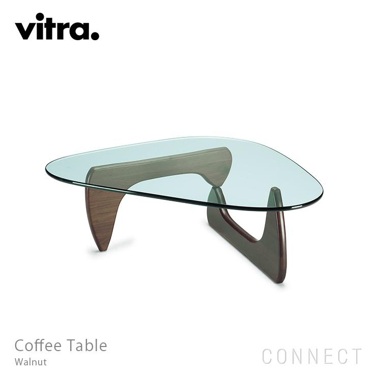 おトク インテリア イサムノグチ vitra 激安格安割引情報満載 ヴィトラ コーヒーテーブル ウォールナット Table Coffee 北欧家具 テーブル