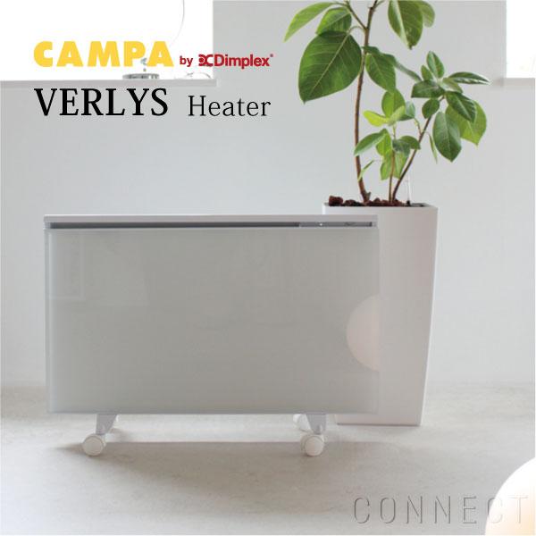 CAMPA (캐파) byDimplex (딘프렉스) /원적외선 히터 VERLYS(베르리스) panel heater 난방 기구