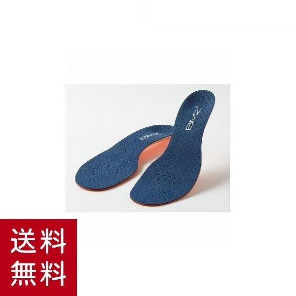 足底筋膜炎 歩行 サポート キュボイドパワースマートフィット BMZ ネイビー 紺 インソール 25.0-26.0cm 市場 メーカー公式ショップ