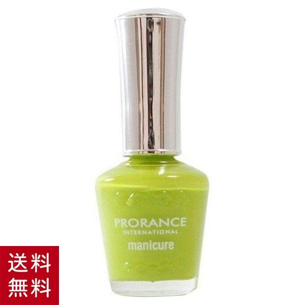 ムラにならず 鮮やかな発色長持ち 韓国コスメ プロランス #P14 マニキュア ネイルカラー グリーン サービス ご注文で当日配送