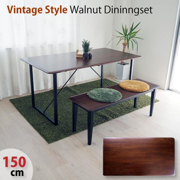 ダイニングセット 幅150 ウォールナット テーブル 4人用 スチール脚 ベンチ 北欧 おしゃれ ウォールナット ダイニングテーブル 天然木 wadn wadt