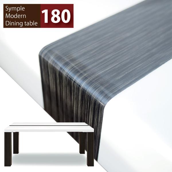 180 食卓テーブル 単品 ダイニングテーブル テーブル ホワイト&ブラック モノトーン UV塗装 光沢 4本脚 whdn whta