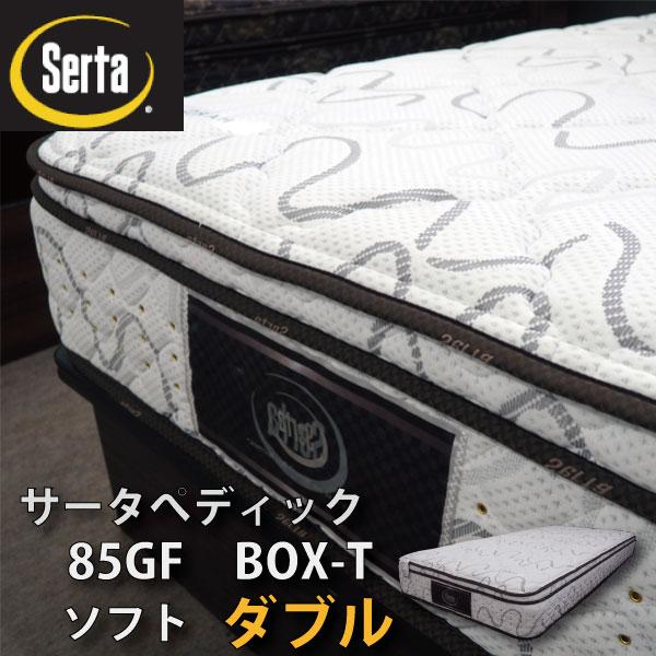 サータ ペディック 85GF BOX-T ソフト グラフェン アニバーサリー ダブル ポケットコイル マットレス 低反発 Serta 日本製 ドリームベッド メーカー保証付 iseries比較 gfsf