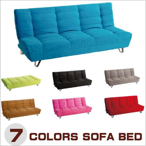 【送料無料!】ナチュラル&ポップカラーで選べる7色対応!布張ソファベッド・3段ギア・しっかり座面で安心の掛け心地!・tlsb001