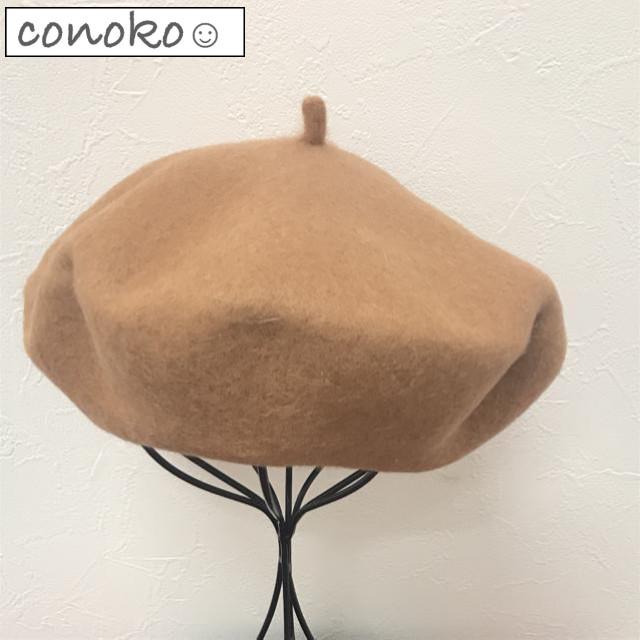 ウールベレー帽 キャメル グレー ブラック カジュアル 可愛く おしゃれアイテム ハット かぶりやすい シンプルなデザイン 男女兼用 オンラインショップ ゆったり ベレー帽 レディース メンズ シンプル 帽子 ウール 無地 春の新作シューズ満載 かわいい