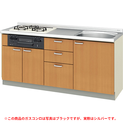 メーカー直送 リクシル 取り替えキッチン パッとりくん GKシリーズ フロアユニット [GK*-U-175XNBD**] 間口175cm ラウンド56シンク 受注生産品