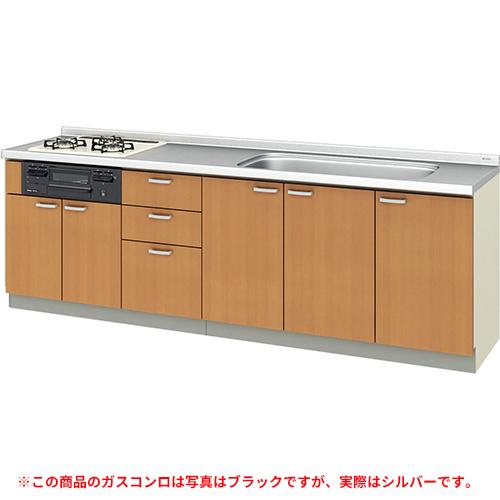 メーカー直送 リクシル 取り替えキッチン パッとりくん GKシリーズ フロアユニット [GK*-U-250W*BD**] 間口250cm ラウンド68シンク 水栓穴付 受注生産品