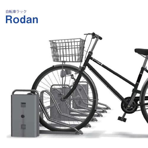 メーカー直送 セキスイ 積水樹脂 自転車ラック 積水樹脂 ロダン [SS-K6] [SS-K6] 片側6台 ロダン 自転車置き 駐輪所, Paondor(パンドール):6ecc7824 --- sunward.msk.ru