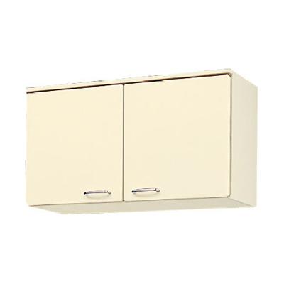 メーカー直送品 LIXIL リクシル セクショナルキッチン HRシリーズ 吊戸棚 間口90cm[HR(I・H)2A-90T]高さ50cm