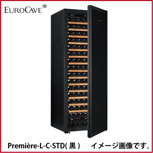 メーカー直送 送料無料 ユーロカーブ [Premiere-L-C-STD(黒)] ワインセラー 本体カラー:黒色 扉:標準ドア 収容本数:182本 容量:460L