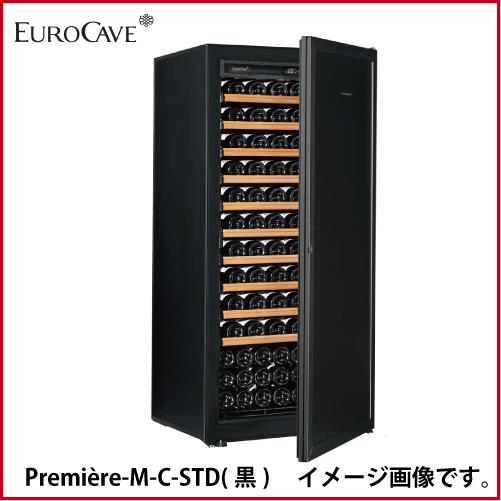 メーカー直送 送料無料 ユーロカーブ [Premiere-M-C-STD(黒)] ワインセラー 本体カラー:黒色 扉:標準ドア 収容本数:140本 容量:355L