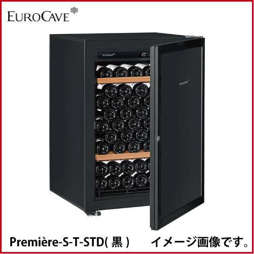 メーカー直送 送料無料 ユーロカーブ [Premiere-S-T-STD(黒)] ワインセラー 本体カラー:黒色 扉:標準ドア 収容本数:92本 容量:225L