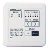 【東芝】操作スイッチ別売部品[SVF-1MD]【TOSHIBA】