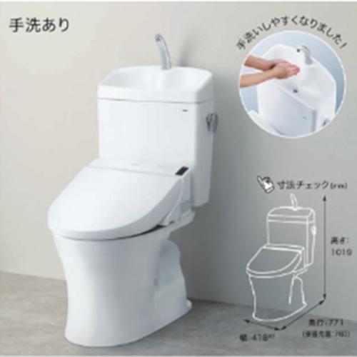 メーカー直送 TOTO TOTO 組み合わせ便器 手洗いあり ピュアレストQR [CS230BP+SH233BAK] 一般地向け 壁排水 120mm 手洗いあり 壁排水 (ウォシュレット別売), タイヤオンライン:f935739b --- zagifts.com