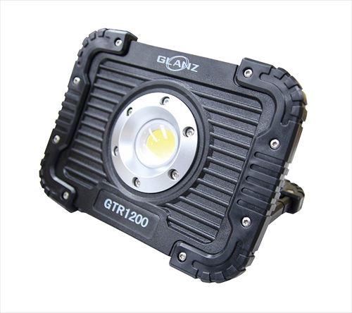 グランツ 投光器 [GTR1200] 1200lm マグネット付 GLANZ