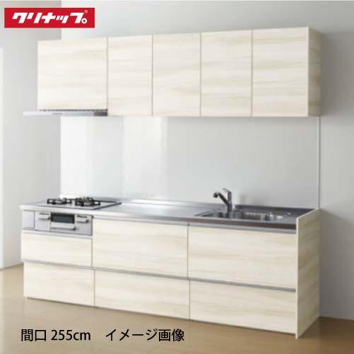 メーカー直送 クリナップ システムキッチン ラクエラ W2550 スライド収納 コンフォートシリーズ I型