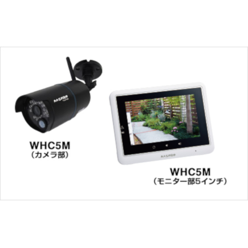 マスプロ電工 防犯カメラ マスプロ電工 [WHC5M] WHC5M WHC5M [WHC5M] モニター&ワイヤレスHDカメラセット, スターフィールズ:2501dfa0 --- zagifts.com