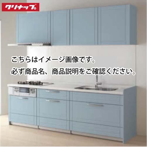 クリナップ システムキッチン ステディア W2400 スライド収納 SAシンク Class2 I型 メーカー直送