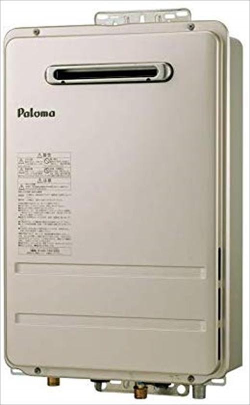 パロマ ガス給湯器 20号壁掛型 [PH-2015AW(LPG)] オートストップ対応 プロパンガス LPG 給湯専用