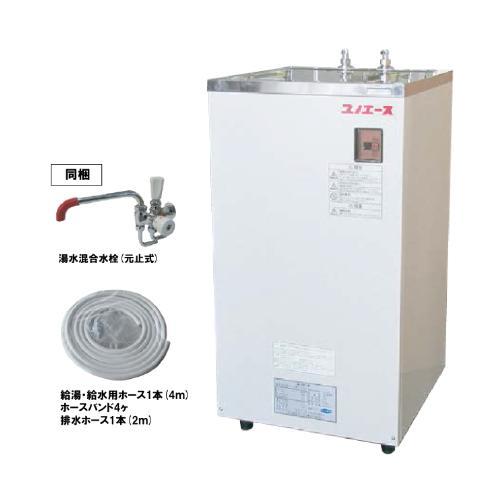メーカー直送 四変テック 電気温水器 ユノエース [SN1-40K3] 小型キッチンタイプ 給湯専用 でんき温水器