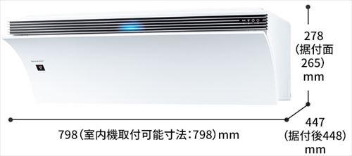 メーカー直送 シャープ エアコン Airest(エアレスト) [AY-L40P-W] 主に14畳 L-Pシリーズ ホワイト系