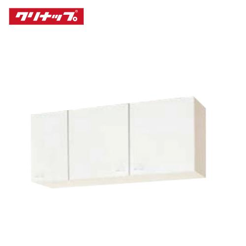 クリナップセクショナルキッチンショート吊戸棚クリンプレティ[WG**-120F(L?R)]間口120不燃仕様可動棚板1段メーカー直送