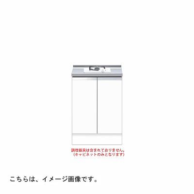 メーカー直送 送料無料 【マイセット】キッチン 深型 単体キッチン コンロ台 電熱ビルトインキャビネット(1口) M4 間口60cm[M4-60GC1D*]【MYSET】 道幅4m未満配送不可