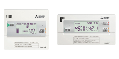 送料無料 三菱電気 リモコンセット ベーシックタイプRMCB-1SE台所リモコン+浴室リモコン