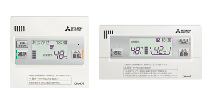 送料無料 三菱電気 リモコンセット インターホンタイプリモコンセット(180L用) RMCB-D18SE台所リモコン+浴室リモコン