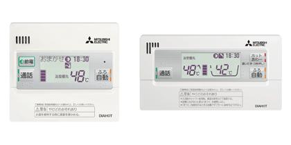 送料無料 三菱電気 ホットあわー用 リモコンセットRMCB-H1SE台所リモコン+浴室リモコン