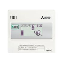 三菱電気 リモコン 給湯専用リモコンRMCB-N1