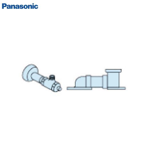 パナソニック アラウーノ 配管セット 床排水 リフォームタイプ [CH150FR] 対応排水ピッチ 305~470mm