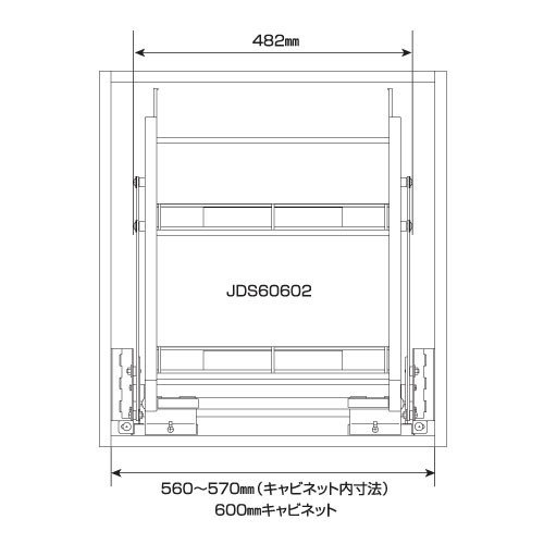 600キャビネット用 スイングダウンウォール メーカー直送 キッチン棚 吊り戸棚用 収納棚 [JDS60602] オークス 標準タイプ 昇降式キャビネット