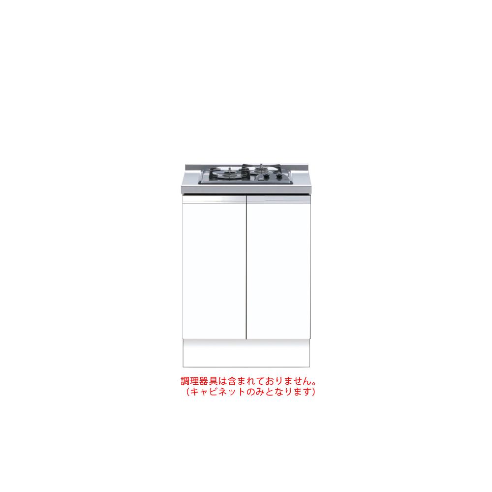 メーカー直送 送料無料 【マイセット】キッチン 深型 単体キッチン コンロ台 コンロキャビネット(2口用) 加熱機器無 M4 間口60cm[M4-60GC2*]【MYSET】 道幅4m未満配送不可