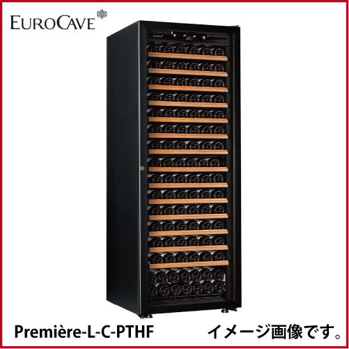 メーカー直送 送料無料 ユーロカーブ [Premiere-L-C-PTHF] ワインセラー 本体カラー:黒色 扉:ガラス 収容本数:182本 容量:460L