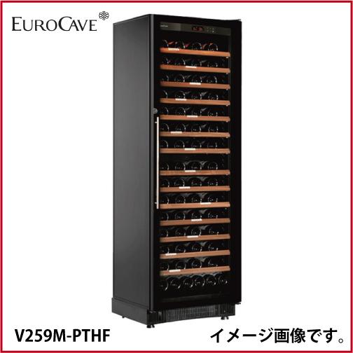 メーカー直送 送料無料 ユーロカーブ [V259M-PTHF] ワインセラー 本体カラー:黒色 扉:フルガラス 収容本数:118本 容量:319 L