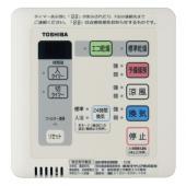 【東芝】浴室換気乾燥機用別売部品[DBC-18SS3]【TOSHIBA】