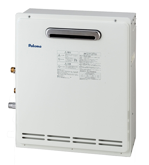 送料無料 パロマ [FH-204AWDR(13A)] 従来型風呂給湯器20号オート据置型 13A 都市ガス 風呂給湯器 オート 20号タイプ 据置設置型 Paloma