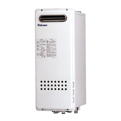 送料無料 パロマ [PH-162SSWQL(13A)] 従来型16号給湯器 屋外型 スリムオートストップタイプ 13A 都市ガス 給湯専用 16号スリムオートストップタイプ Paloma