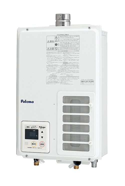 送料無料 パロマ [PH-163EWFS(13A)] 従来型16号給湯器 屋内設置FE式 スタンダードタイプ 13A 都市ガス 給湯器 屋内FE式 16号 スタンダードタイプ Paloma