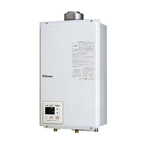 送料無料 パロマ [PH-16LXTU(13A)] 従来型16号給湯器 屋内設置FF式 オートストップタイプ 上方給排気型 13A 都市ガス 給湯器 屋内FF式 16号 水量サーボ付きタイプ Paloma