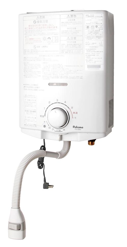 送料無料 パロマ [PH-5BVH(13A)] 小型湯沸器 元止式 凍結予防ヒーター付き(100V使用) 13A 都市ガス 5号元止式湯沸器 音声おしらせ機能搭載 凍結予防ヒーター付き(100V使用) Paloma