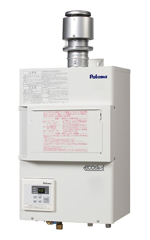 送料無料 パロマ [PH-E2400HE(13A)] 業務用給湯器 排気フード対応型24号 13A 都市ガス 業務用排気フード対応型給湯器 24号タイプ Paloma