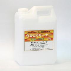 [BIANCO] ウロコクリーナー US-101 4kg 環境対応型 修復洗浄剤 ガラス・鏡・ポリカーボネート クリーナー 水アカ ポリカ除去
