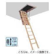 天井収納はしご 松屋電工 [YM-790] 8尺 スライドタラップ CQ0327-1と同等品 あす楽