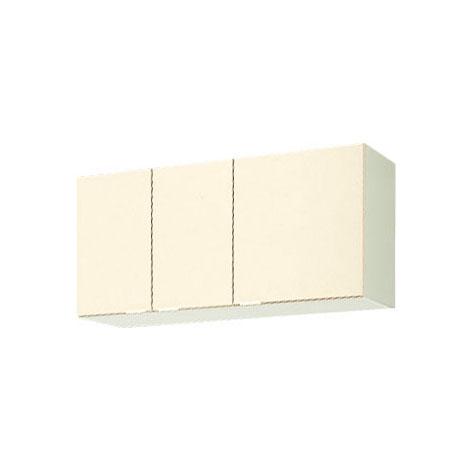 メーカー直送品 LIXIL リクシル セクショナルキッチン 木製キャビネット GKシリーズ 吊戸棚 間口105cm[GK(F・W)-A-105]高さ50cm