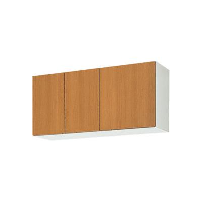 メーカー直送品 LIXIL リクシル セクショナルキッチン 木製キャビネット GSシリーズ 吊戸棚 間口105cm[GS(M・E)-A-105]高さ50cm