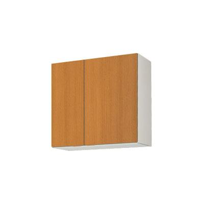 メーカー直送品 LIXIL リクシル セクショナルキッチン 木製キャビネット GSシリーズ 吊戸棚 間口75cm[GS(M・E)-AM-75Z]高さ70cm