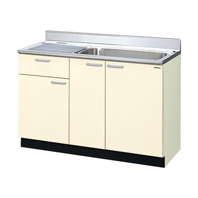 メーカー直送品 LIXIL リクシル セクショナルキッチン 木製キャビネット GKシリーズ 流し台 間口120cm[GK(F・W)-S-120MYN(R・L)]